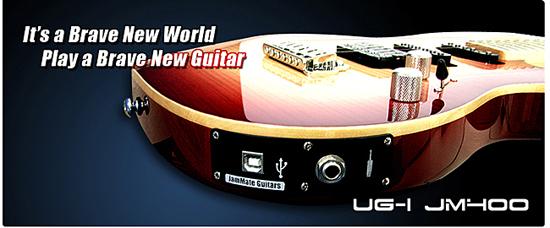 USBギター ESI Professional JamMate UG-1。