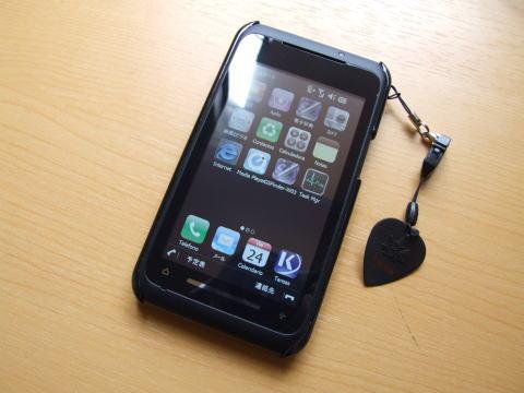 T-01AでiPhone風にしてみました。