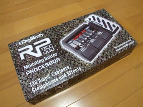 Digitech RP355 買っちゃいました。