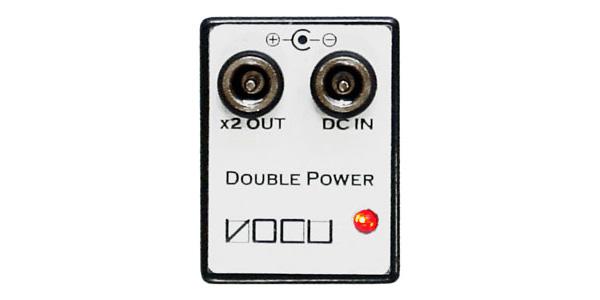 VOCU Double Powerで電圧を2倍に。