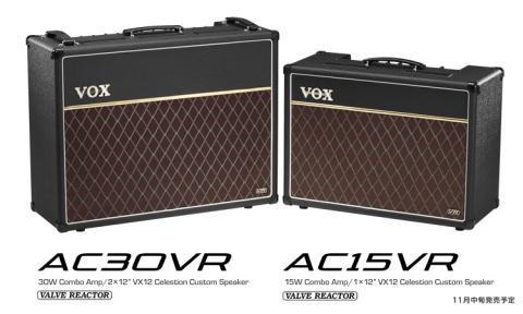 VOX新製品。